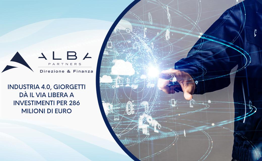 Industria 4.0, Giorgetti dà il via libera a investimenti per 286 milioni di euro